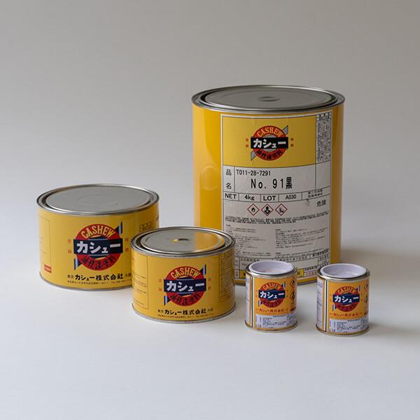 カシュー塗料(自然乾燥)